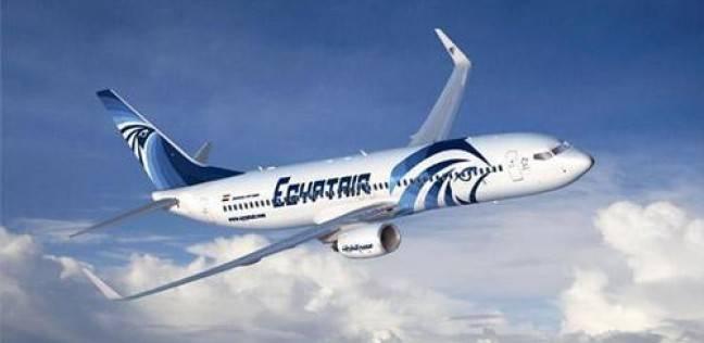 """""""مصر للطيران"""" تجدد مناشدتها للحجاج الالتزام بمواعيد الرحلات"""