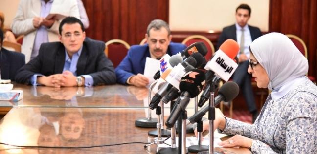 """وزيرة الصحة تعلن الوصول للنسب المستهدفة من مبادرة """"100 مليون صحة"""""""