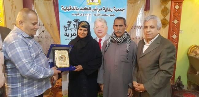 """""""الكبد المصري"""" تكرم أسرة الشهيد محمد إبراهيم القاضي بالدقهلية"""