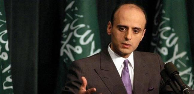عاجل| وزير الخارجية السعودي: النظام الإيراني يحمل سجلا طويلا من الاعتداء على البعثات الدبلوماسية
