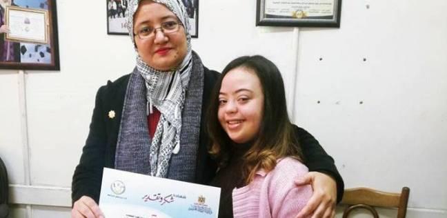 بين مسابقات عالمية وحضور منتديات الشباب.. ذوي الإعاقة في 2018
