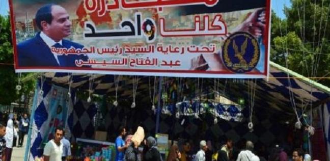 الداخلية  تواصل مبادرة  كلنا واحد  لتوفير المستلزمات المدرسية - مصر -