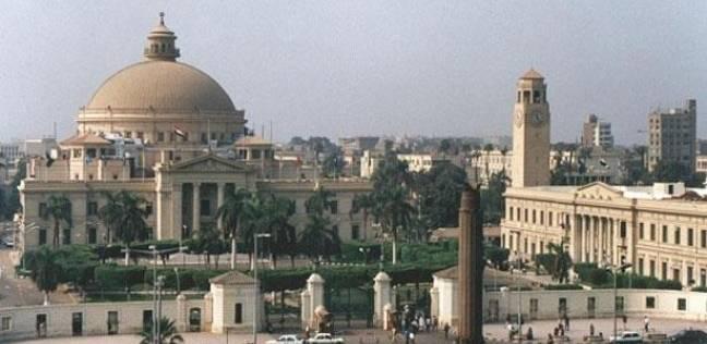 جامعة القاهرة: صندوق التكافل الاجتماعي يبحث سداد الرسوم الدراسية للمتعثرين