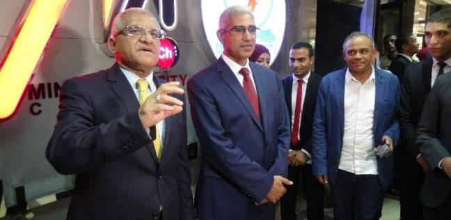 افتتاح قناة بث مباشر بجامعة المنيا