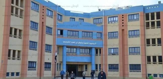 """""""سوهاج"""": إنشاء مجمع مدارس يابانية بمساحة 10 ألاف متر في """"جهينة"""""""