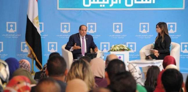السيسي: يجب تدريب الشباب على الجوانب التنفيذية بمؤسسات الدولة