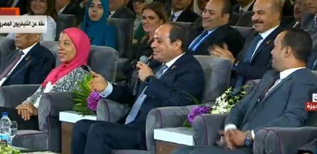 """رامي رضوان يعتذر إلى فتاتين عن الحديث.. والسيسي: """"دول لازم يتكلموا"""""""