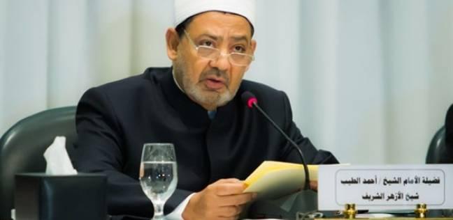 أحمد الطيب يضم مفتي سلطنة بروناي لمجلس حكماء المسلمين