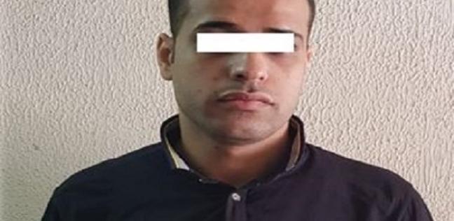 القبض على نقاش زور حساب بنكي للحصول على تأشيرة لإحدى الدول الأوروبية