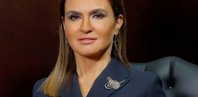 وزيرة الاستثمار: وفد البنك الدولي في البرلمان لمناقشة قروض تنمية سيناء