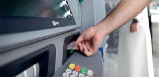 أماكن ماكينات ATM لبنوك القاهرة ومصر وإمارات دبي في الساحل الشمالي