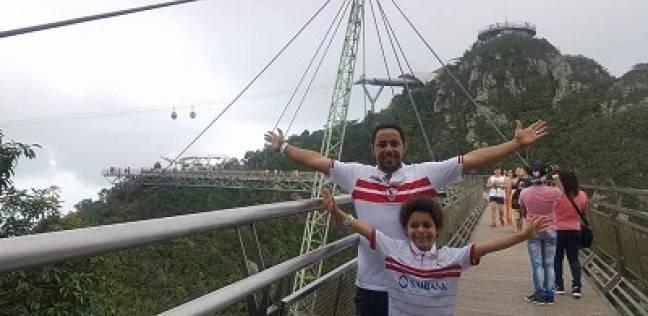 «شادى» وابنه يرتديان تيشيرتات الزمالك فى ماليزيا و«أحمد» يرتديه فى البحرين