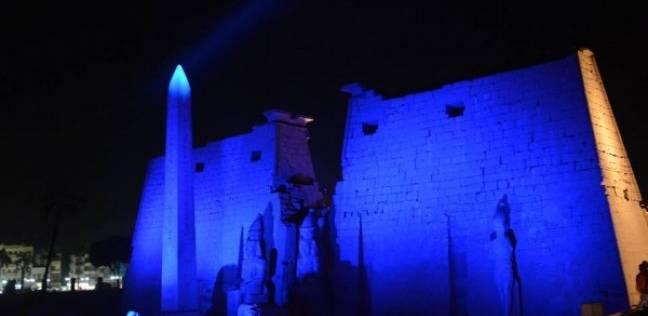 نتيجة بحث الصور عن معابد الأقصر  اللون الأزرق إحتفالاً باليوم العالمى للتوحد