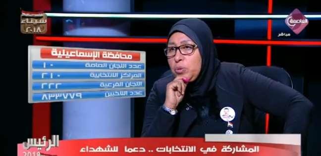 """أرملة الشهيد عادل رجائي للمصريين: """"متقتلوش ولادنا تاني انزلوا انتخبوا"""""""