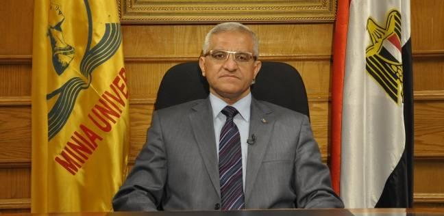 """رئيس جامعة المنيا: حظر اشتراك المدرسين المساعدين في أعمال """"الكنترول"""""""