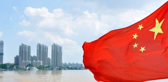 بكين تعد
