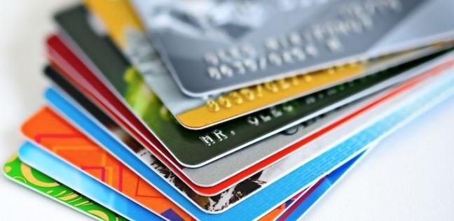 """معلومات عن بطاقة الدفع الوطنية """"ميزة"""" وإجراءات الحصول عليها بدون رسوم"""