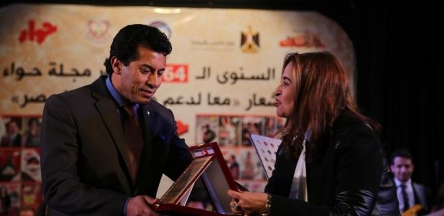 وزير الشباب والرياضة يشهد احتفالية مجلة حواء بعيد صدورها الـ64