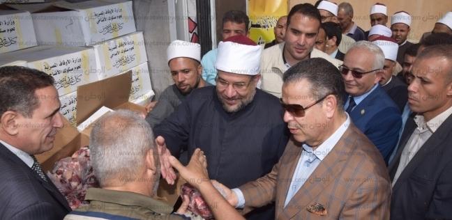 وزير الأوقاف ببنى سويف لتوزيع 4 أطنان لحوم على الأسر الأكثر احتياجا