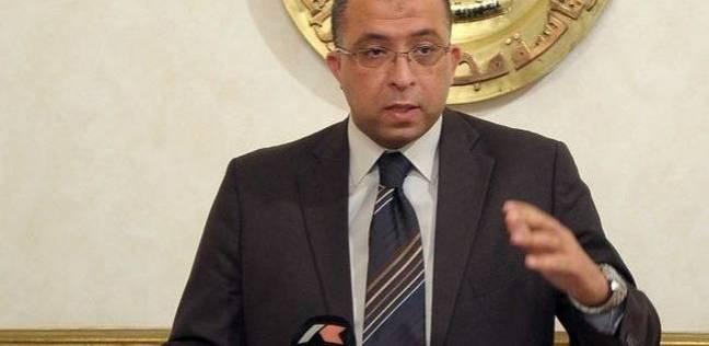 """وزير التخطيط: """"الخدمة المدنية"""" يؤكد إصرار الحكومة لبناء جهاز إداري حديث"""