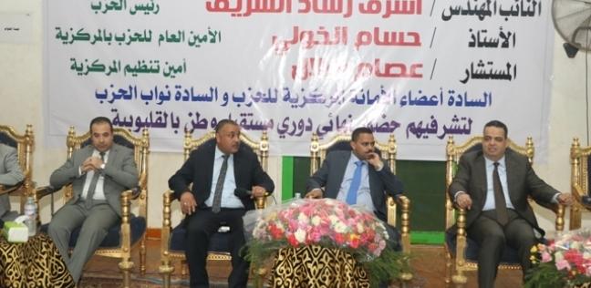 """رئيس """"مستقبل وطن"""" من بنها: 54 ألف كادر حزبي مستعدون لخوض """"المحليات"""""""