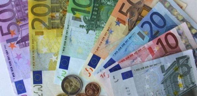 أي خدمة   سعر اليورو اليوم الأحد 26-5-2019 في مصر