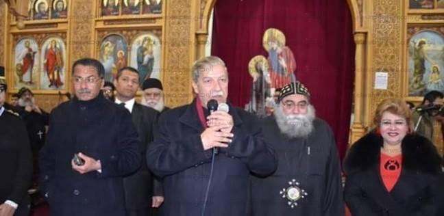 محافظ الإسماعيلية بقداس رأس السنة: الإرهاب فشل في اللعب باسم الدين
