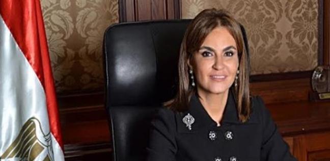 وقعت مصر وإيطاليا  اتفاقا بـ45 مليون يورو لدعم القطاع الخاص