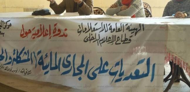 مجمع إعلام دمنهور يطالب بتغليظ العقوبات للمتعدين على النيل