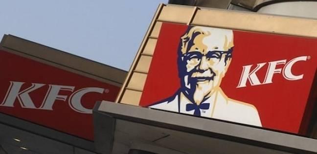 """مطاعم """"كنتاكي"""" تمنح من يطلق اسم مؤسسها على طفله 11 ألف دولار"""