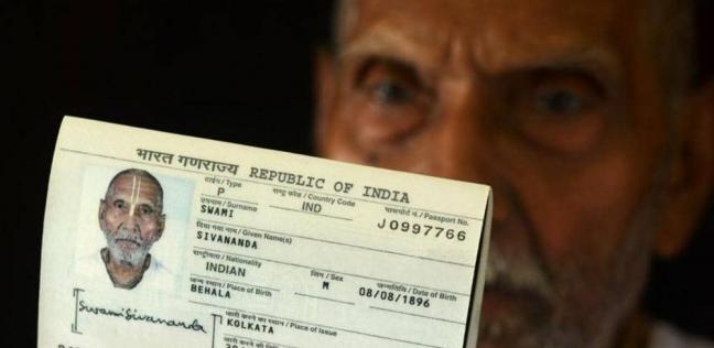 الهندي ساوري سيفاناندا عمره 124 عاما