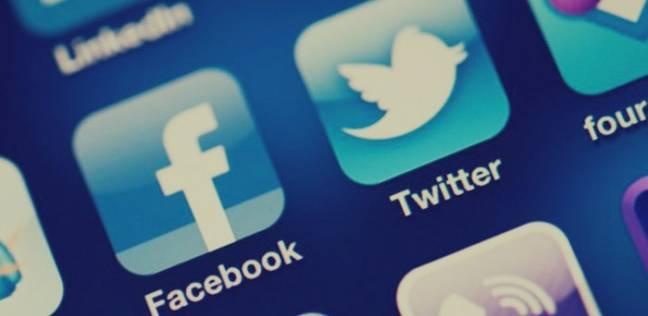 تدشين صفحة على موقع التواصل الاجتماعي للوافدين