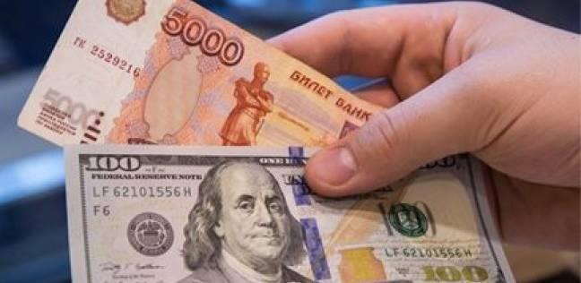 أسعار العملات اليوم الجمعة 23-8-2019 في مصر