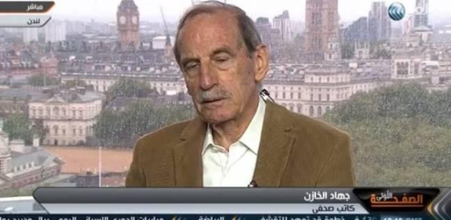 جهاد الخازن: السعودية تشهد تقدما في الفترة الأخيرة