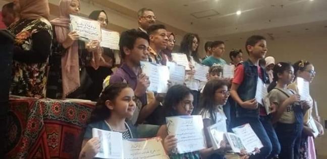"""""""ثقافة الإسكندرية"""" تكرم 35 طالبا في مسابقة مبدعي المستقبل"""
