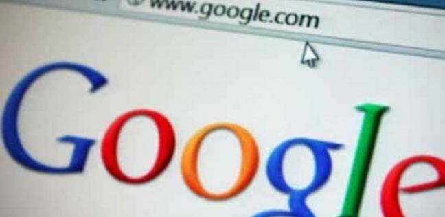 """من اليوم.. ابحث عن الوظائف القريبة منك في """"جوجل"""" باللغة العربية"""
