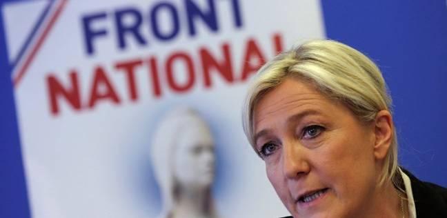الجمعية الوطنية الفرنسية ترفع الحصانة البرلمانية عن مارين لوبن