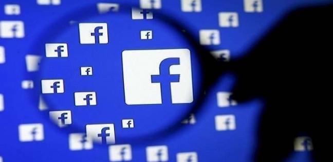 """واشنطن بوست"": لا يمكن حذف ""فيس بوك"" من بعض هواتف ""سامسونج"""