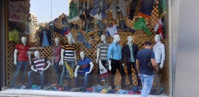 cdbdd9ca8 الوطن | مصر | الملابس الجاهزة فوق مستوى «المواطن البسيط»: فُرجة كتير ...