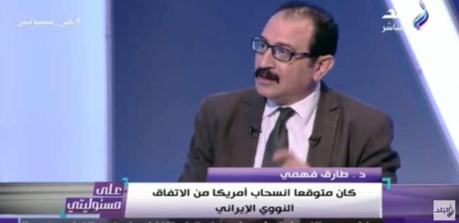 طارق فهمي: الشائعات تستهدف ضرب القيم ومؤسسات الدولة