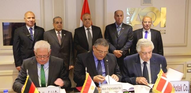 «التراس»: نمتلك قوة صناعية لإطلاق مشروعات استثمارية مع ألمانيا