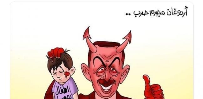 السفاح اردوغان  هاشتاج يتصدر تويتر.. ومغردون: راعي الإرهاب في العالم - مصر -