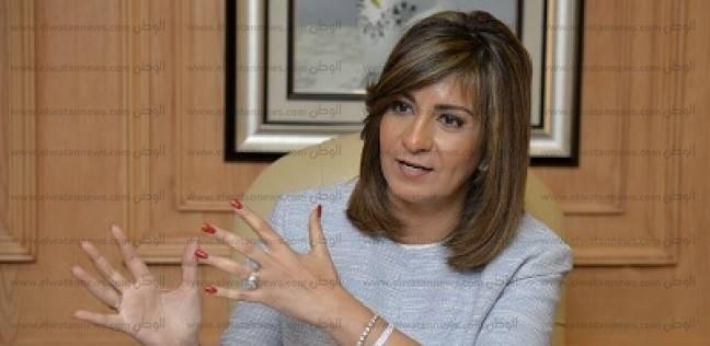 وزيرة الهجرة: الدولة أعادت بناء الثقة مع أبنائها فى الخارج وأسافر لأى مكان فى العالم تعرض فيه مصرى للإيذاء أو للمساس بكرامته