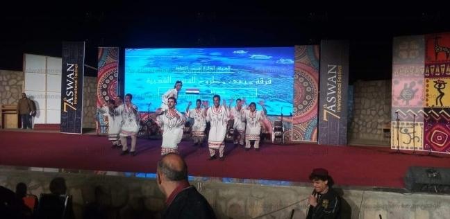 فرقة مطروح للفنون الشعبية تشارك في مهرجان أسوان الدولي