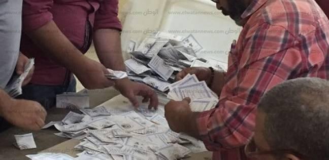 بدء فرز أصوات الناخبين بالتجمع الخامس قسم أول وثان
