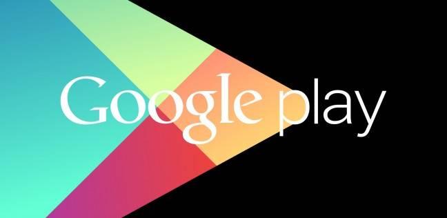 """حذف 700 ألف تطبيق من """"جوجل بلاي"""""""