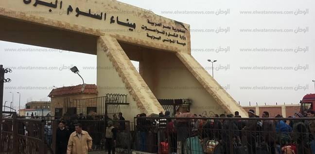 وصول 284 شخصا من ليبيا عبر منفذ السلوم بينهم 42 بطريقة غير شرعية