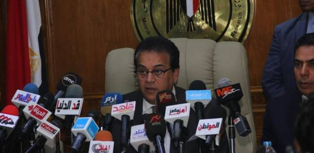 وزير التعليم العالي: انطلاق تنسيق المرحلة الثالثة