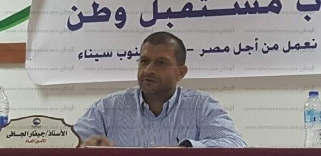 """""""مستقبل وطن"""" بالأقصر: مؤتمر مستثمرات العرب نواة لمشروعات لسيدات الصعيد"""