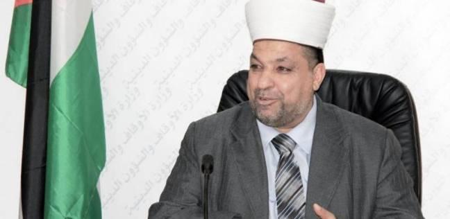 وزير الأوقاف الفلسطيني يثمن جهود السعودية في خدمة ورعاية حجاج بلاده